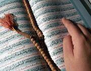 روزانه چقدر قرآن بخوانیم؟