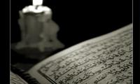 شادی و نشاط در قرآن و روایات
