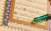 واژه های غیر عربی و غریب در قرآن