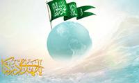 ویژگی یاران امام زمان (ع) در قرآن