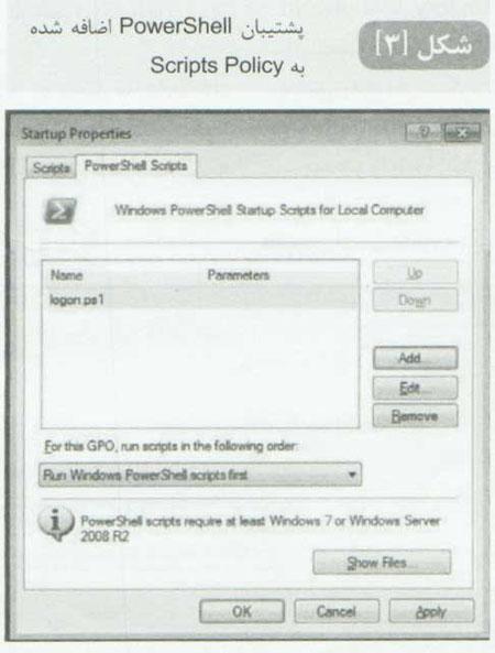 article script software