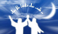 عید غدیر در سیره ائمه معصوم (ع)