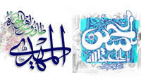 شباهت های رجعت امام حسین علیه السلام و حضرت مهدى عجل الله تعالی فرجه