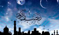 بر سفره رنگین رمضان(3)