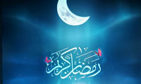 بر سفره رنگین رمضان(4)