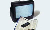 نقش رسانه ها و مردم در جهاد اقتصادي