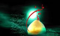 گريه هاي رسول خدا (ص) در عزاي امام حسين (ع)