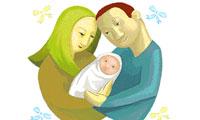 تحکیم خانواده در آموزه های قرآنی