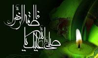 مسأله حجاب در سیره حضرت زهرا (س)