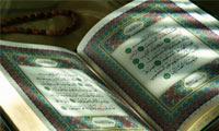 عوامل و موانع بصیرت در قرآن