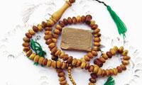 آثار معنوی واخلاقی نماز