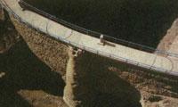 کریت اولین سد قوسی جهان