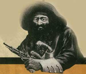 فهرست سیاه دزدان دریایی