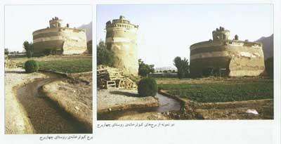 اصفهان،شهر کبوترخانه ها(2)