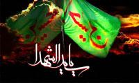 قیام سید الشهدا (علیه السلام) قیام برای خدا