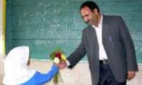 معلم نمونه درآموزه های قرآنی (1)
