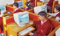طراحی مدرسه هوشمند SMART SCHOOL