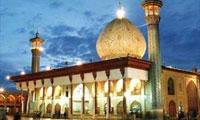 احمد بن موسی (علیه السلام) ؛ آفتاب شیراز