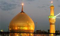 تجلّی بیان قرآن در خطبه های امام حسین(ع)(1)