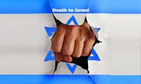 زوال و نابودی اسرائیل