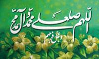 الگوهای حسینی در ایجاد انتظار مهدوی