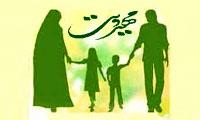 مطالبات مشترک فرهنگ مهدویت و فرهنگ خانواده (2)