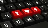 روابط عاطفی در اینترنت