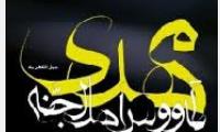 انقلاب اسلامی و زمینه سازی ظهور (1)
