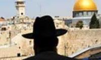 امام زمان (علیه السلام) و سرانجام یهود