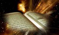 شیمی در قرآن(2)