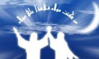 آیه ی اکمال دین، در شأن چه کسی نازل شده است؟