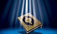 جامعیت قرآن به چه معناست؟