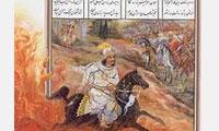 سیاووش و سوگنامه ایرانیان باستان