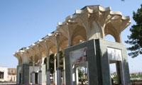 اسناد هشت سال دفاع مقدّس استان کرمان(1)