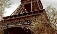 یک نوآوری فرانسوی