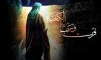 گوشه ای از مظلومیت امام علی علیه السلام(2)