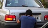 آشنایی با پلاک وسائل نقلیه در ایران (2)