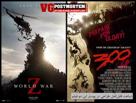 جنگ جهانی اسلام و یهود