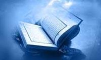 تحريف ناپذيري قرآن کريم از منظر فيض کاشاني