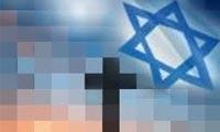 تعریف صهیونیسم مسیحی