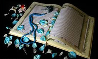 علل پراکنده به نظر آمدن قرآن