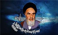 تحریف امام خمینی (ره)، جدیدترین فاز سناریوی امامزدایی