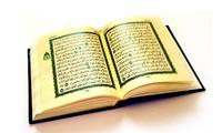 حکمت ها و چراها در آیات قرآن