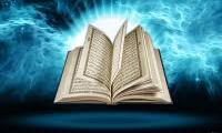 معنویت و ابعاد وجودی انسان در قرآن