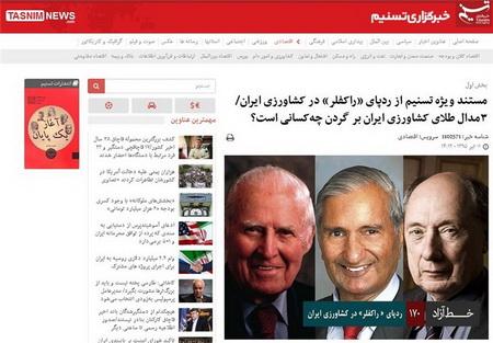 پنبه ایران در دام راکفلر