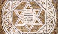 نگاهی به عقاید و اعمال یهودی