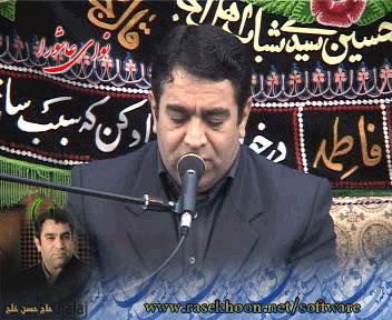 http://www.rasekhoon.net/userfiles/Software/201012/84_5362_Khalaj_MONTAKABE_MOHARRAM.jpg
