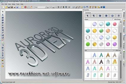 طراحی آسان و سریع متن سه بعدی و لوگو با Aurora 3D Text & Logo ...دارای استفاده بسیار آسان و انعطاف پذیر - فراهم کننده گرافیک های SVG - سازگار با دیگر نرم افزار های طراحی - سازگار با نسخه های مختلف ویندوز