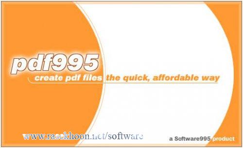 pdf 995