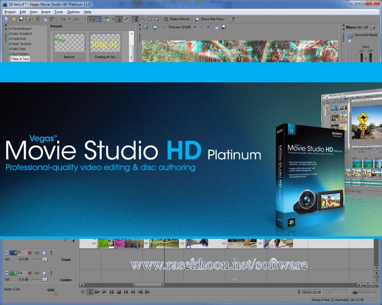 Sony vegas movie studio updates